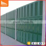 Highway security sound barriers sound-proof railway noise barriers soundproof screen fence