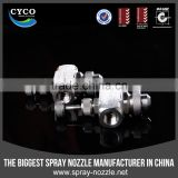 CYCO CYCO Mixing adjustable air atomizing nozzle, SS Siphol Air Spray Nozzle, Cooling and Dust Control Air Atomizing Nozzle