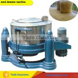 Neweek high efficiency Industrial cloths and Sheep wool dewater machine with factory price