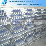 BS4568 electrical gi conduit pipe specification made in China market