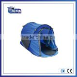POP UP TENT 2 PERSON, SINGLE LAYER,KID PLAY TENT,BEACH TENTS,EASY FOLDING, PORTABLE OUTDOOR TENT