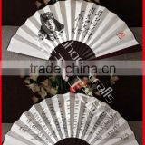 Chinese bamboo silk hand fan with custom's logo