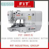 FIT 1903T/K high-speed direct drive electronic button attaching sewing machine