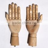 Dummy Hand Adjustable Wooden Hand Mannequin Dispaly Jewelry mannequin