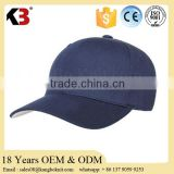Custom adjustable plain nylon baseball cap distressed denim wholesale baseball cap hats