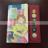 baby book with voice recorder