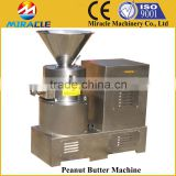 316SS Stainless steel peanut peanut machine/peanut butter grinder machine for peanut processing machinery
