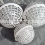 Plastic Suspending ball Bio filter media for Water treatment
