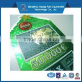 High Quality Lottery Scratch Card Printing,Art Paper Film Lamination lottery card,scratch off lotery ticket printing