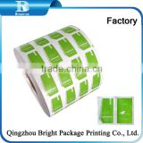 Factory price Aluminum Foil Wrapping Paper for wet wipes(OEM/ODM) Professional Aluminum foil paper for alcohol prep pad