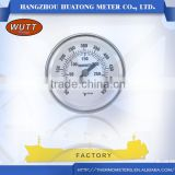 Supplier of china bezel ring bimetal wutt Baby Care Bath Water Thermometer
