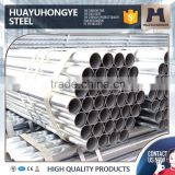 tube 24v gi pipe full form used aluminum planks for sale