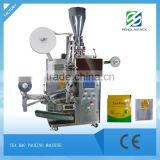 Tea Powder Packing Machine From Guangzhou Penglai Packing Machinery
