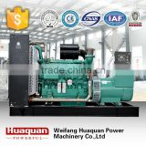 diesel dynamo for industrial use generator 500kw with factory price and global after service station