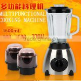 Electric multi-functional household juicer soybean milk machine mixer machine
