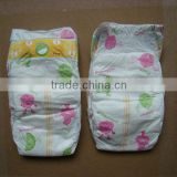 bamboo disposable baby diaper for baby