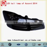 Black color of OEM Auto car LED tail-lamp for Accord 2014 made in China,LED tail light
