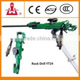 YT24 Rock Mining Hammer Tools /Pneumatic Air Breaker Hammer/Hand hold rock drill / rock breaker / jack hammer