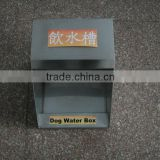 automatic water trough for animals