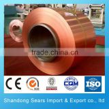 Manufacturers wholesale copper coil brass coil brass strip coil