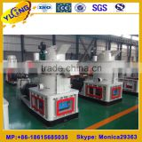 wood compressor machine for power plant