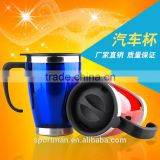 Hubei Sportman colorful sublimation mug logo printing coffee mug with special handle&lid China supplier mug