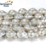 15mm AA grade irregular baroque nucleated large freshwater pearl natural bead
