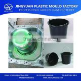 5 gallon plastic industrial pail mold supplier