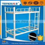 tengya wholesale heavy duty metal bunk bed parts