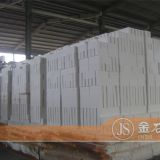 Corundum Brick -refractory brick from china