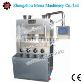 High Capacity Mini Rotary Tablet Press Pill Press Tablet Making Machine Candy Making Machine