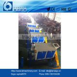 Hot sale plastic films dryer