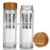 High Quality Double Wall Glass Water Bottle With Bamboo Top