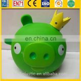 animal shape money coin bank, custom plastic coin bank factory, making plastic material money box