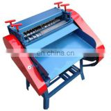 High Speed Energy Saving Cable Wire Stripping Machine, Waste Wire Stripper Peeling Machine