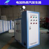 Small Steam Electric Boiler Supplying Electric Heating Steam Generator without Telegraph Inspection