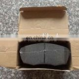 FOR LONDON TAXI TX4 SPARE BRAKE PAD SET S18600162