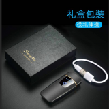 Transparent Electroplating Film Touch Sensor Usb Charging Lighter  Flameless