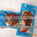 protein and vitamin A baked squid 50g good nice taste