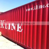 most popular	nice	20GP/40GP/40HC/HQ	used	dry cargo container	high standard	good prices	for sale