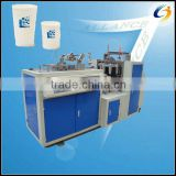 best selling products pe coat paper cup making machine
