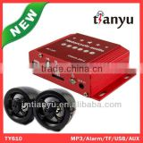 powerful anti-theft mp3 player motorcycle lifan motorcycle accessories