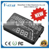 China Wireless Car Head Up Display Parking sensor/ VFD display Parking sensors(Manufacturer)