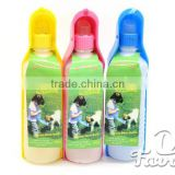 china wholesale market out door dogs drinking bottle