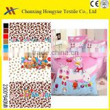 China Baby Designs Microfiber peach skin polyester fabric for making baby bed sheets fabric/ bed cover fabric