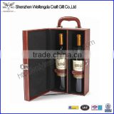 Factory Hot Sell Handmade two bottles wine leather box