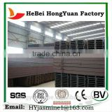 I ,T Beam Steel Structure Workshop,china wholesale market