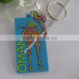 Shenzhen Manufacturer Customer Logo Soft Rubber 2D One Side Keychain For Oman Souvenir Travel