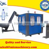 MIC-A4 full automatic fast maker water bottles blowing machine for pure water/mineral water/purified water