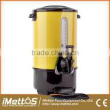Inquiry about iMettos High quality 20 Liters gas water boilers
